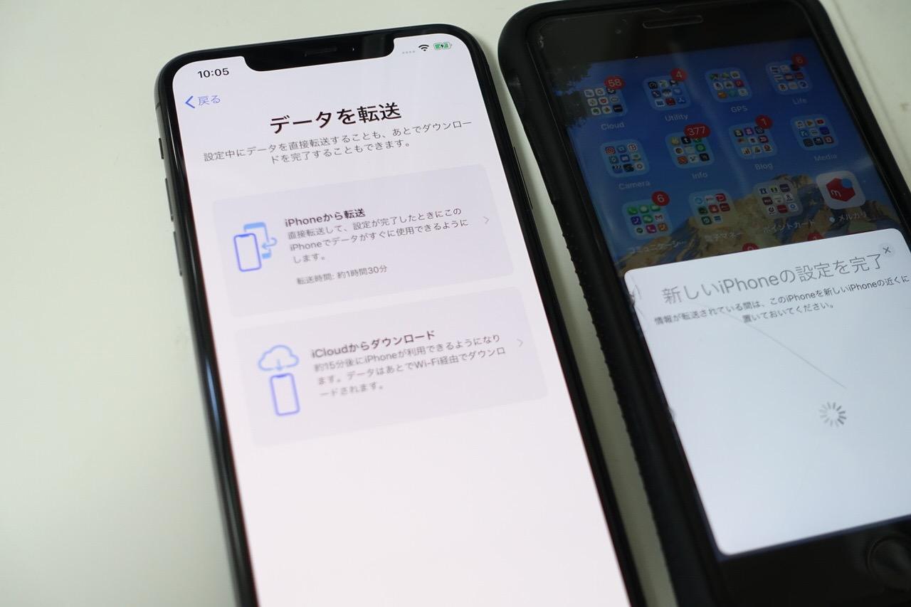 極私的「iPhone 11 Pro Max」レビュー 5