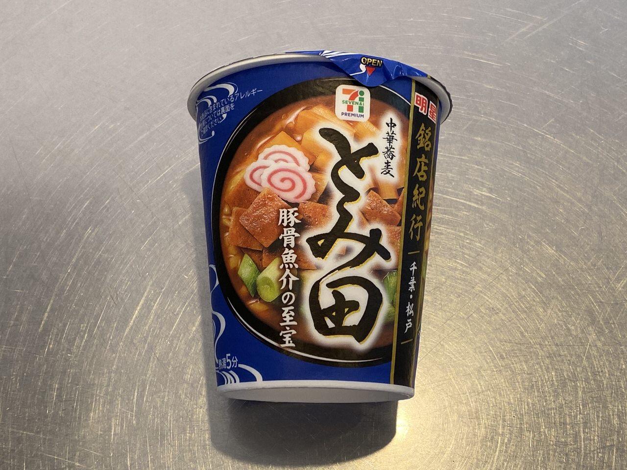 【セブンイレブン】カップ麺「銘店紀行 中華蕎麦とみ田」食べてみた