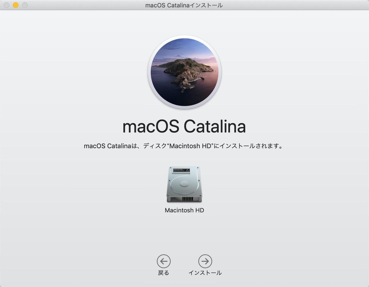 iPadを2台目のディスプレイとして使えるSidecar機能などを搭載した「macOS Catalina」リリース(追記あり)