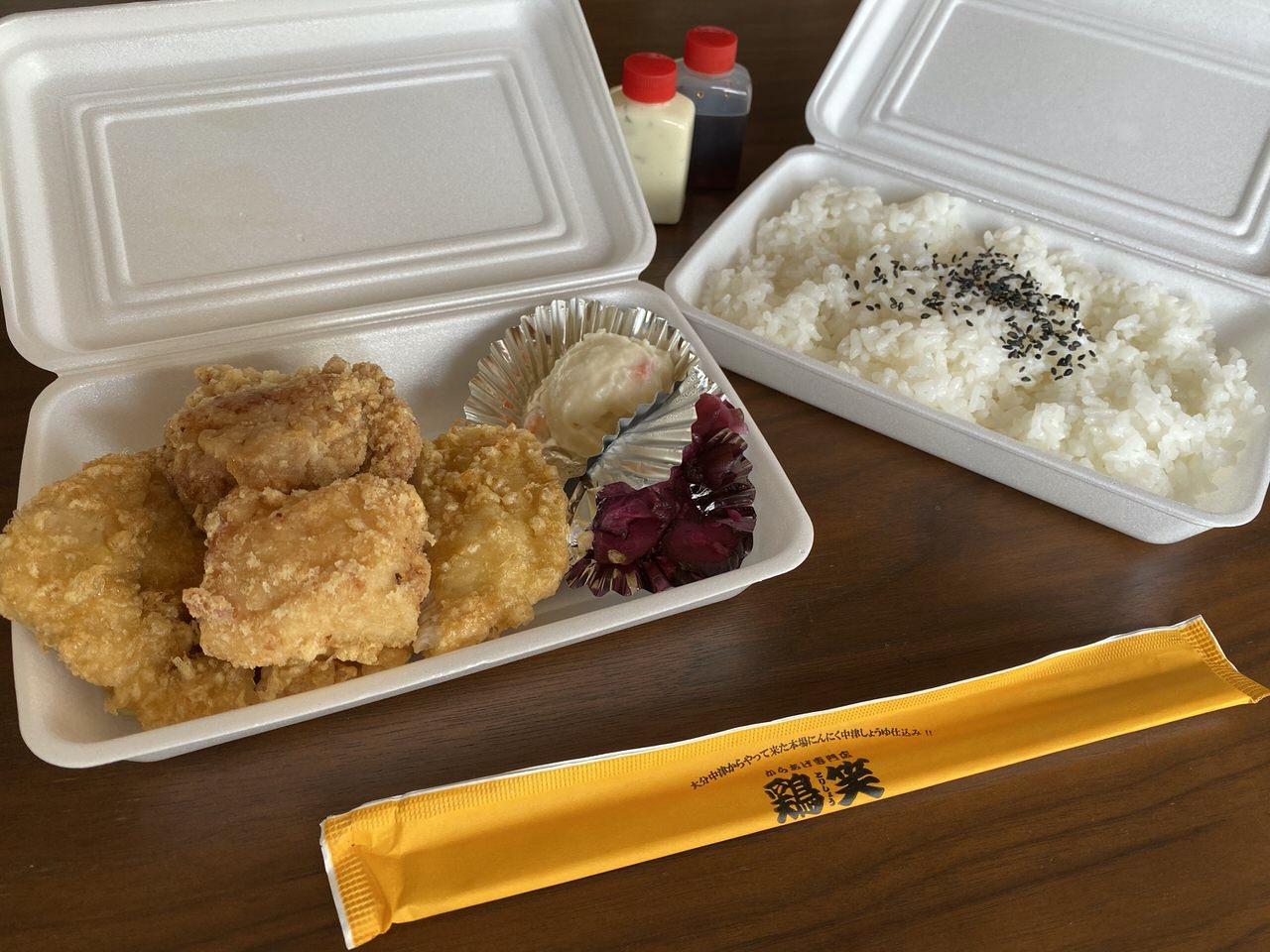 「鶏笑弁当」2