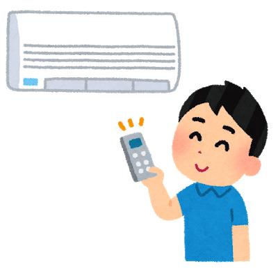 科学的根拠ないクールビズの冷房28度?姫路市庁舎が25度で実験したら職員の8割強「効率上がった」という結果に