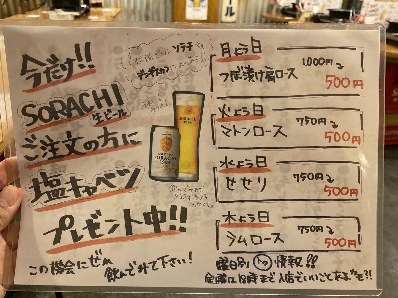 「羊肉酒場悟大 大手町店」6