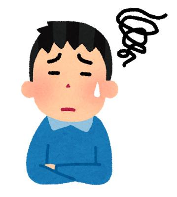 大阪府の難読地名ランキング1位は「廿山」読める?