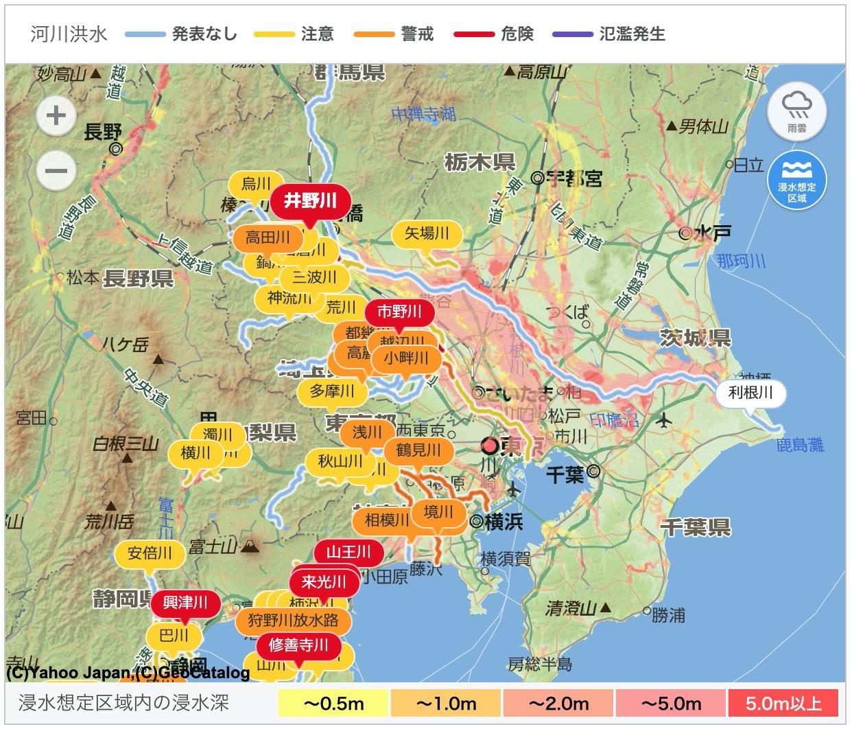 ヤフー天気・災害で関東地方の河川水位情報を調べる(追記あり)