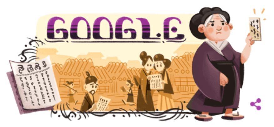 Googleロゴ「楠瀬喜多生誕 183 周年」に