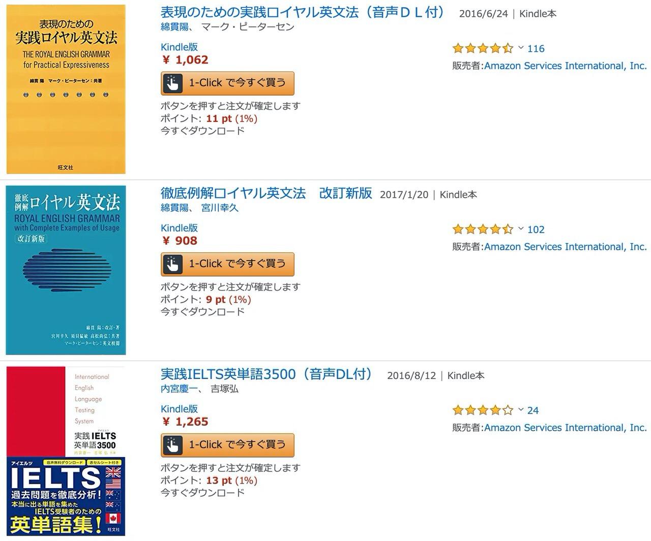 【Kindleセール】定番英語本から学習マンガまで!「勉強の秋」フェア(10/30)