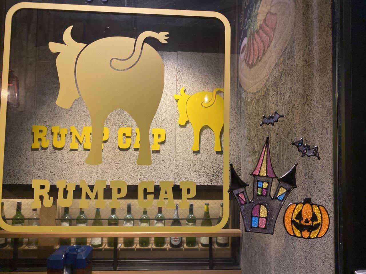 ランプキャップ渋谷店 12