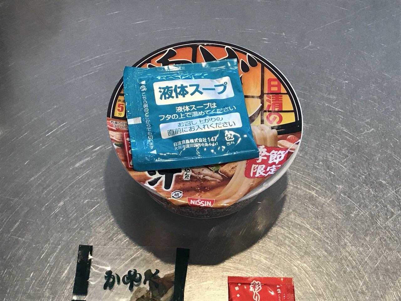 「どん兵衛 豚汁うどん」4
