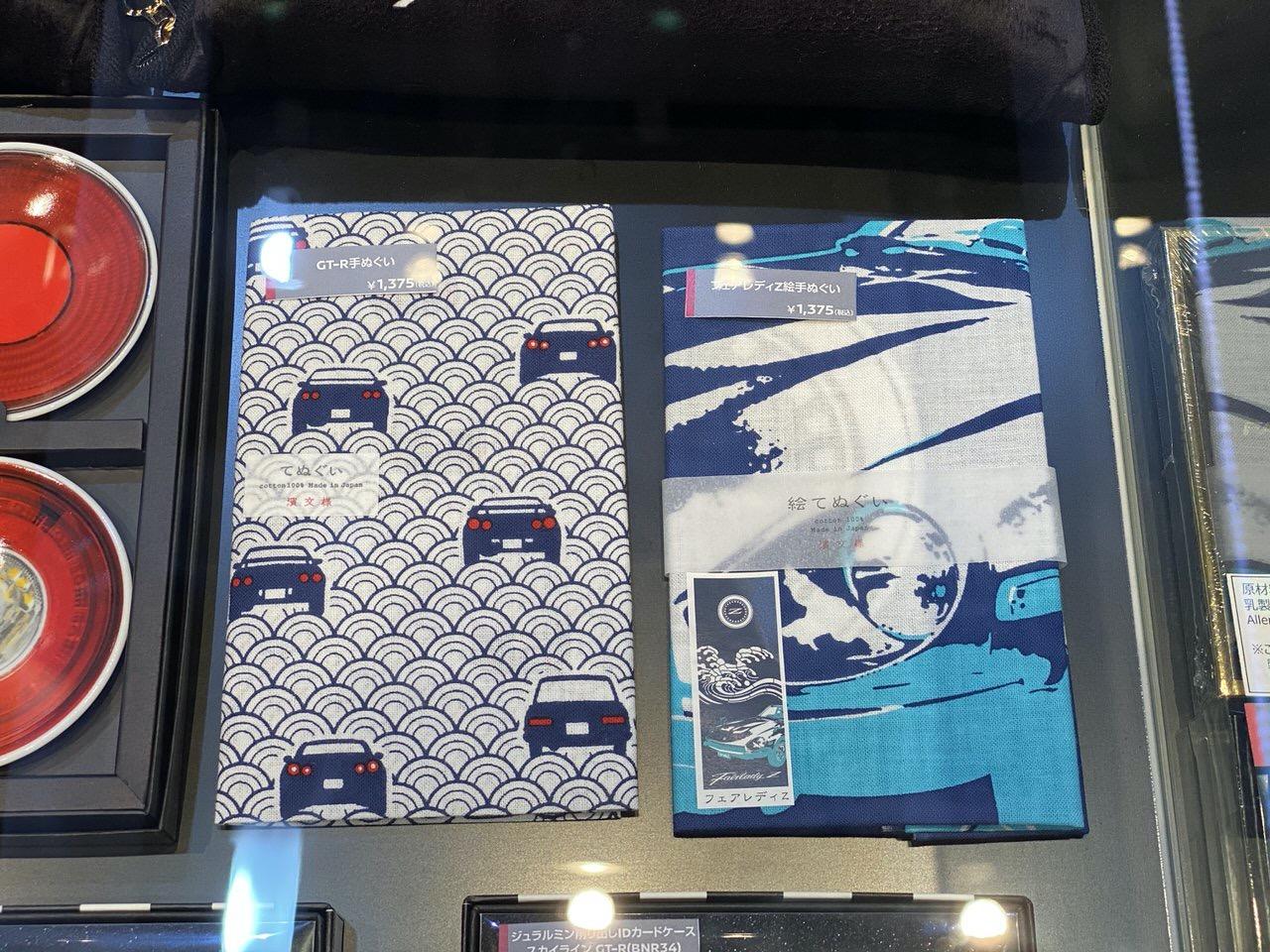 東京モーターショー・日産ブース 19