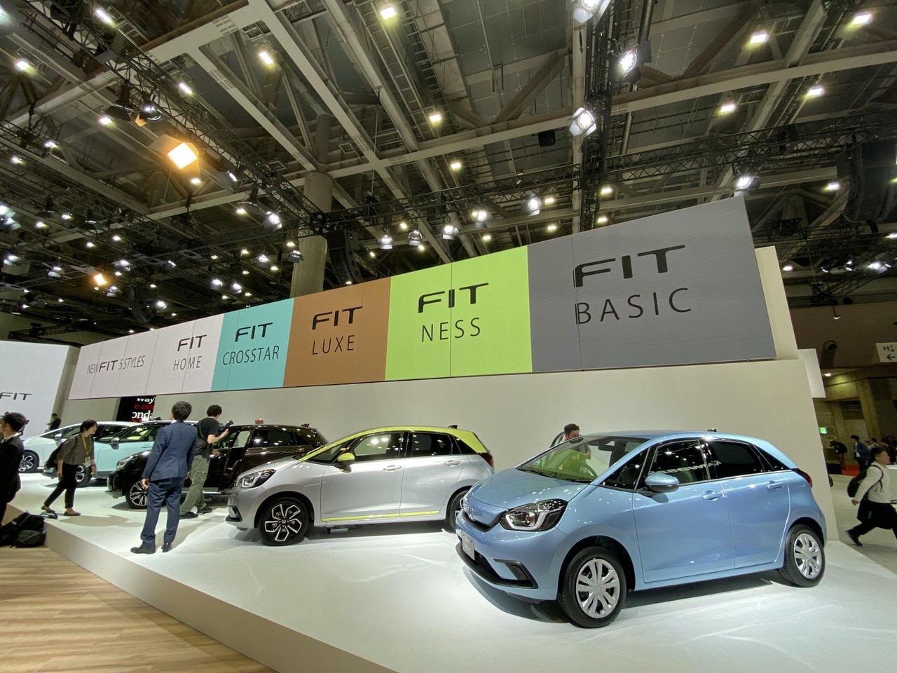 【写真で見る】ホンダブースの新型「FIT」と「Honda e」【東京モーターショー】