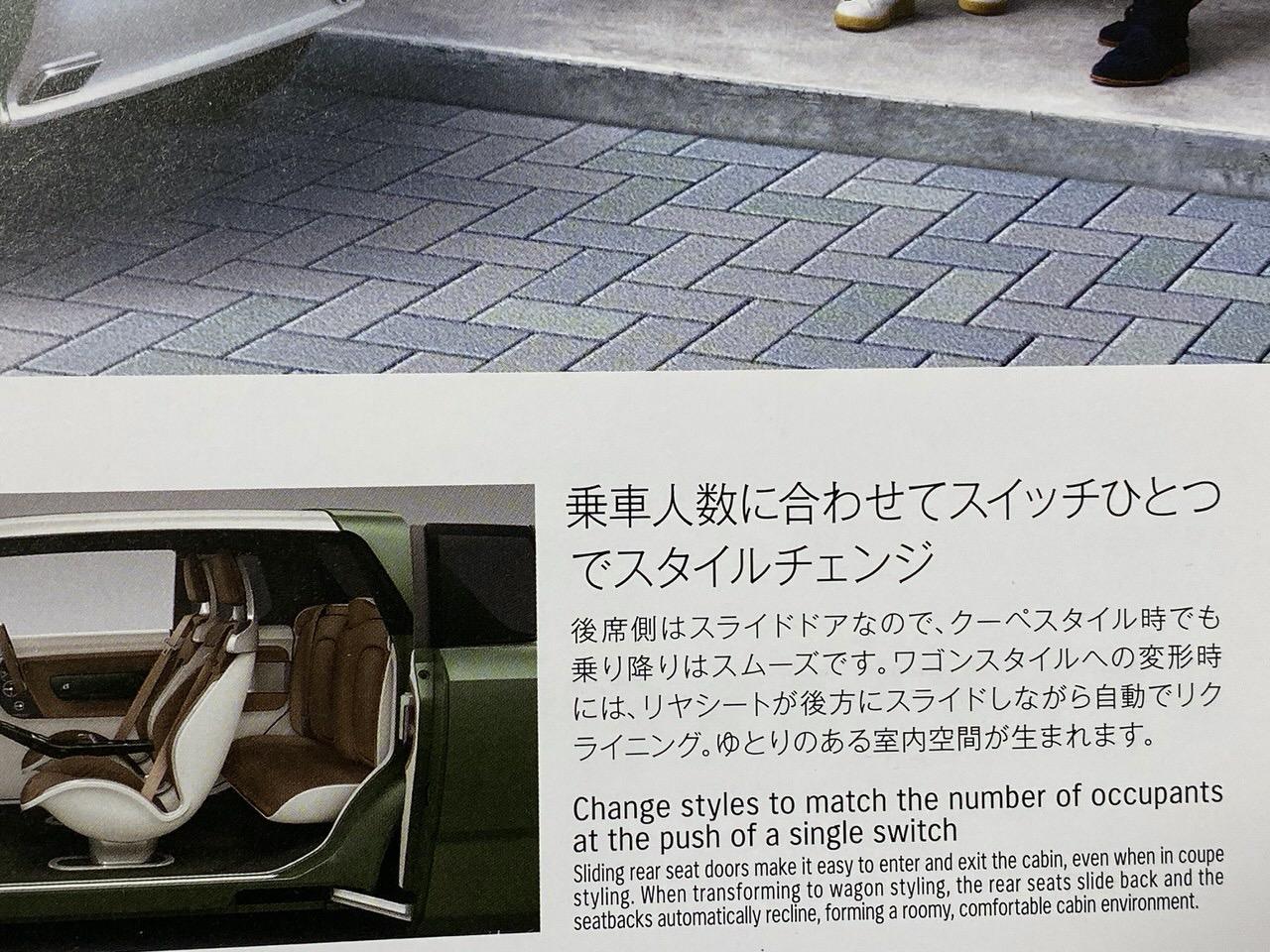 スズキブース・東京モーターショー 8