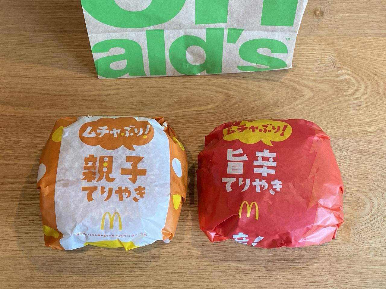 YOSHIKIがマクドナルドにムチャぶりして誕生したという「旨辛てりやき」「親子てりやき」食べてみたら予想以上に美味かった!