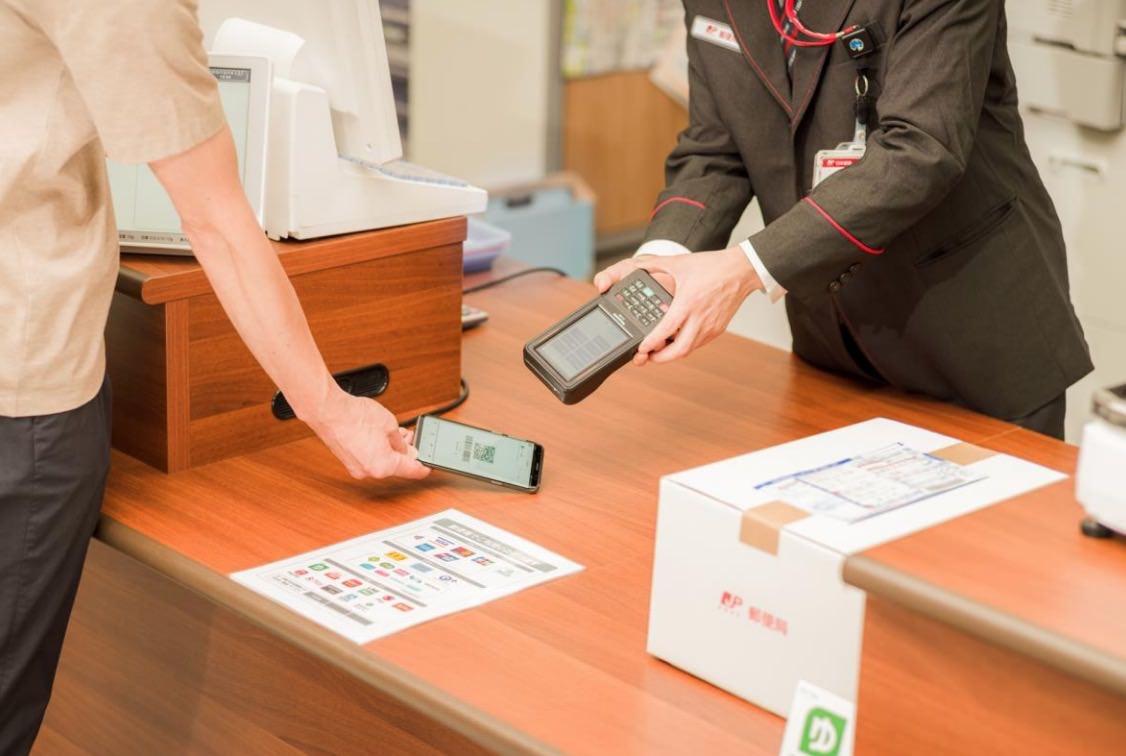 郵便局がキャッシュレス決済に対応!クレカ・Suica・iD・LINE Pay・PayPay・楽天ペイなどが利用可能に 〜2020年2月から