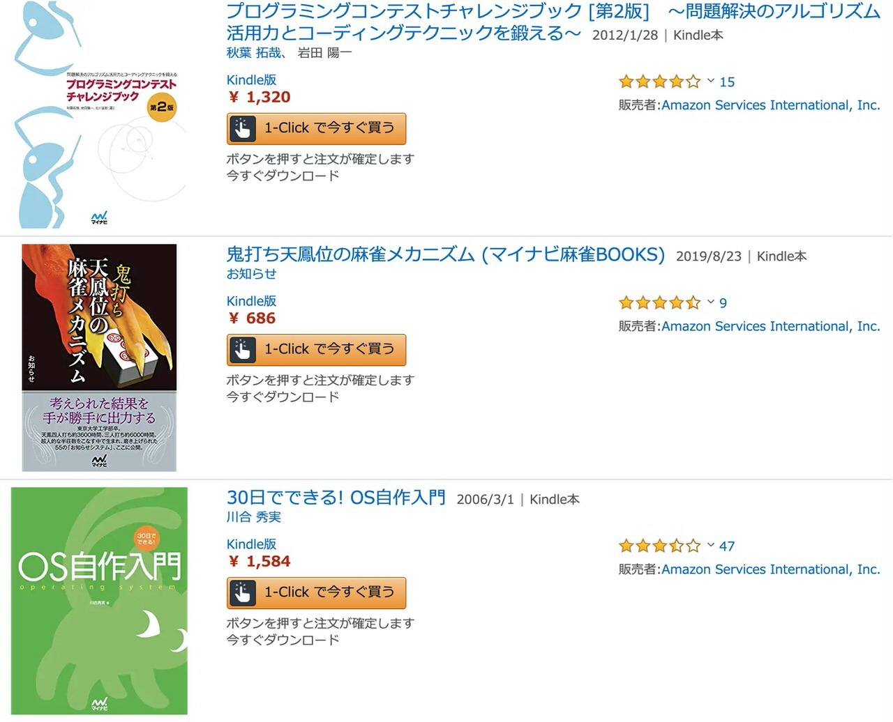 【Kindleセール】1,000冊以上が対象「Kindleストア7周年記念セール:マイナビ出版タイトル」