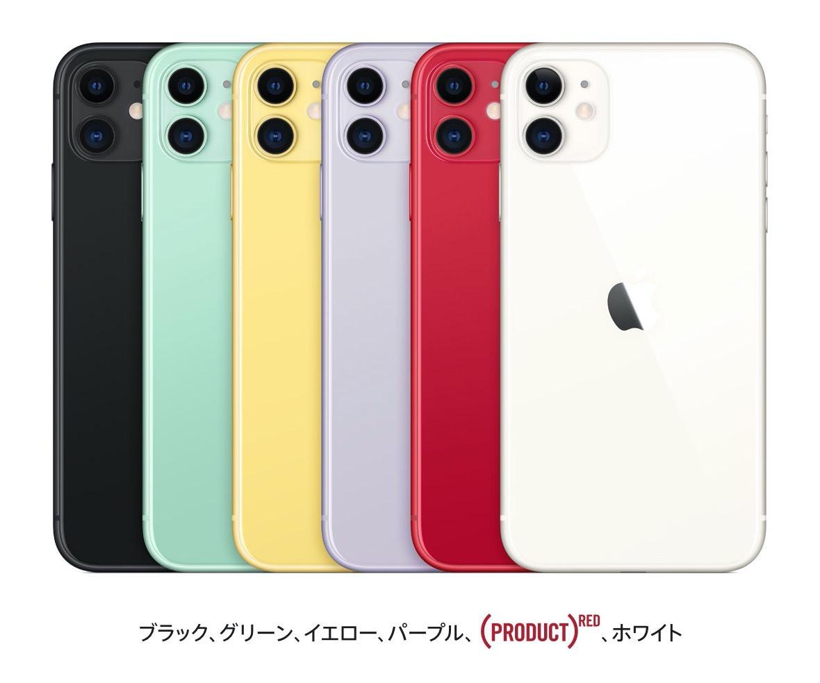 【BCNランキング】「iPhone 11」auとソフトバンクで売れ行き好調