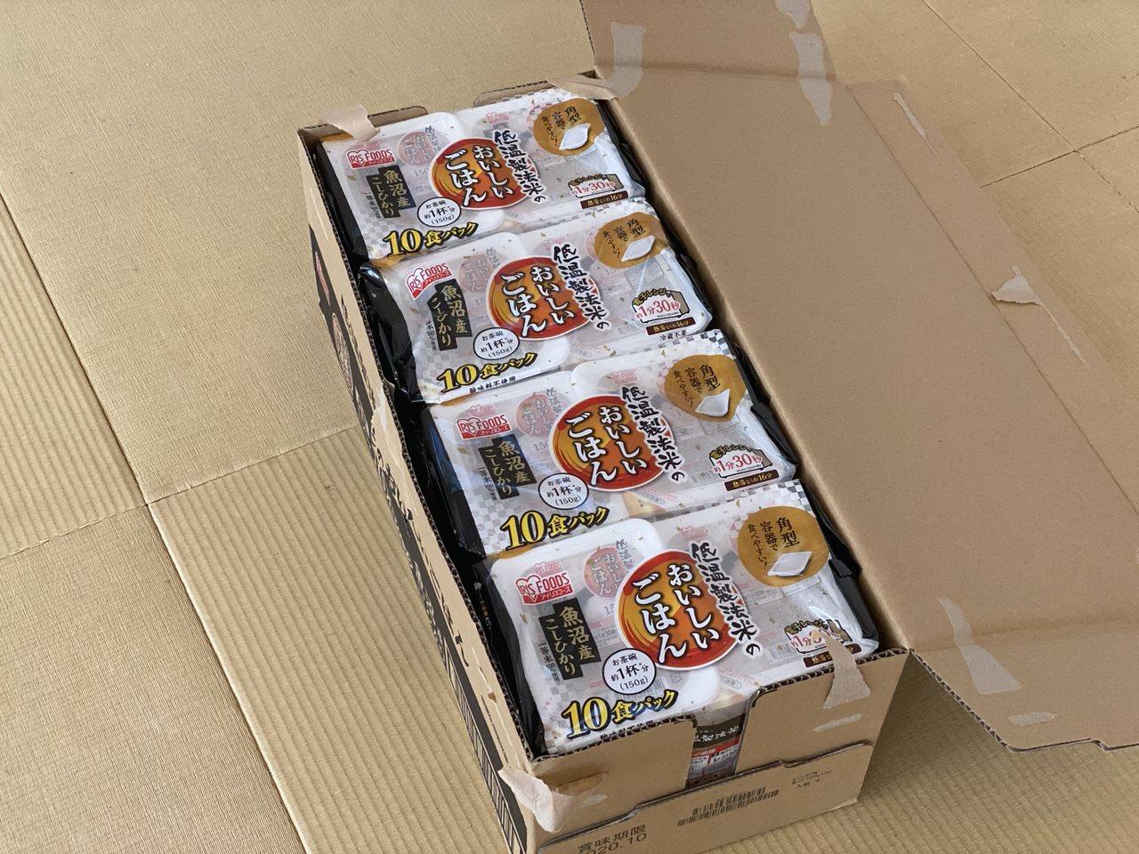 アイリスオーヤマ「低温製法米のおいしいごはん」2