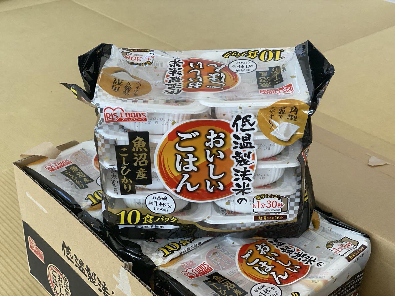 アイリスオーヤマ「低温製法米のおいしいごはん」3