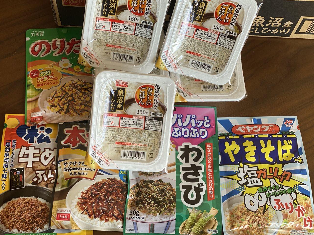 アイリスオーヤマ「低温製法米のおいしいごはん」6