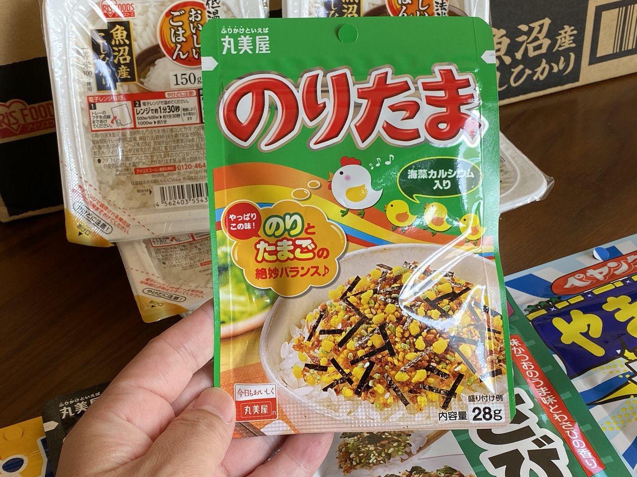 アイリスオーヤマ「低温製法米のおいしいごはん」12