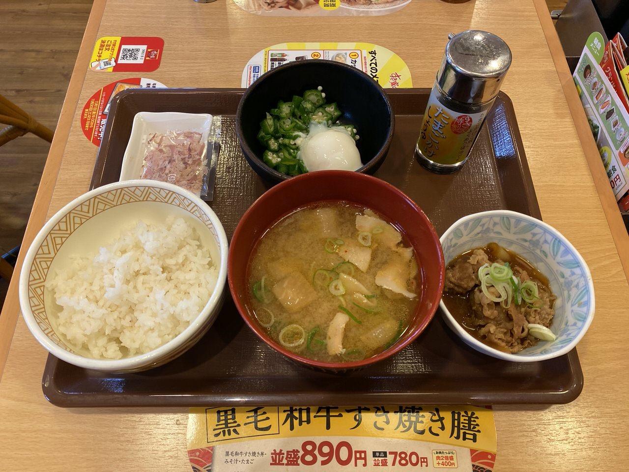 すき家の朝食で味噌汁を豚汁に変更 2