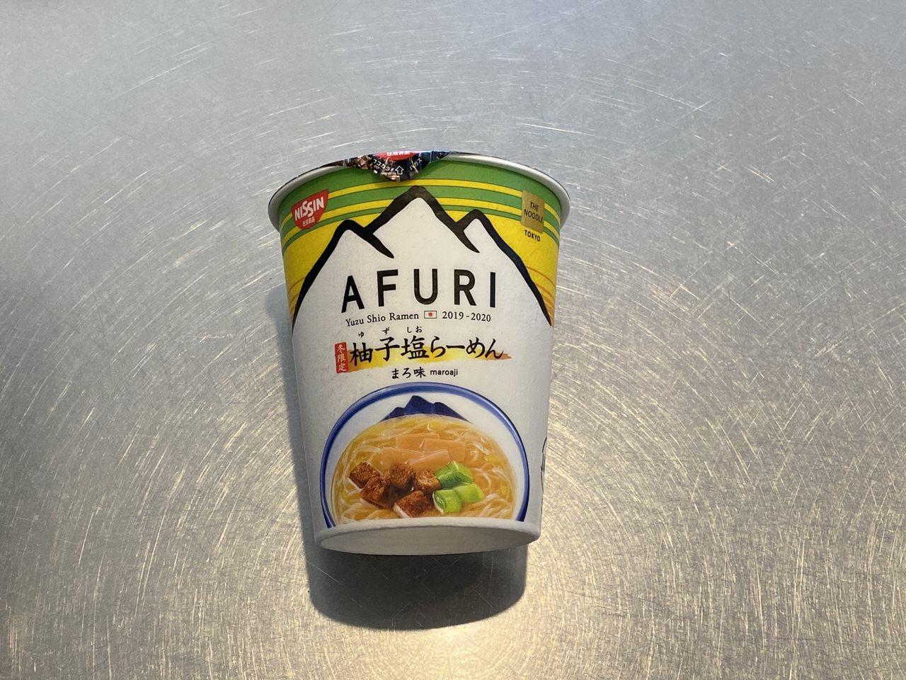 食べるべし!やっぱり美味い「AFURI 柚子塩らーめん まろ味」(2019)