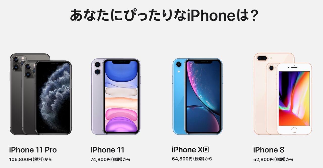 Apple、SIMフリーiPhoneをヨドバシカメラ、ビックカメラ、Apple Premium Resellerでも販売開始へ