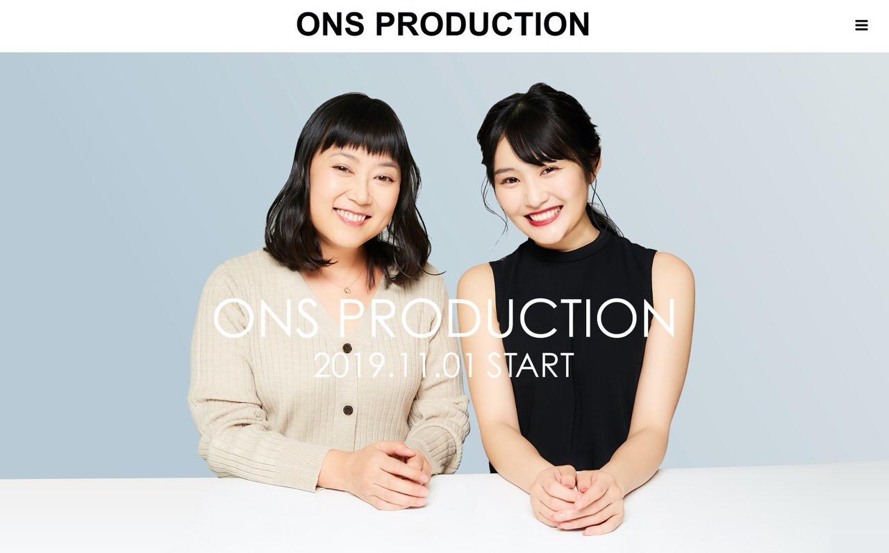 「風間三姉妹」長女・大西結花、芸能事務所を設立し黒髪アイドルをプロデュースしていくと発表