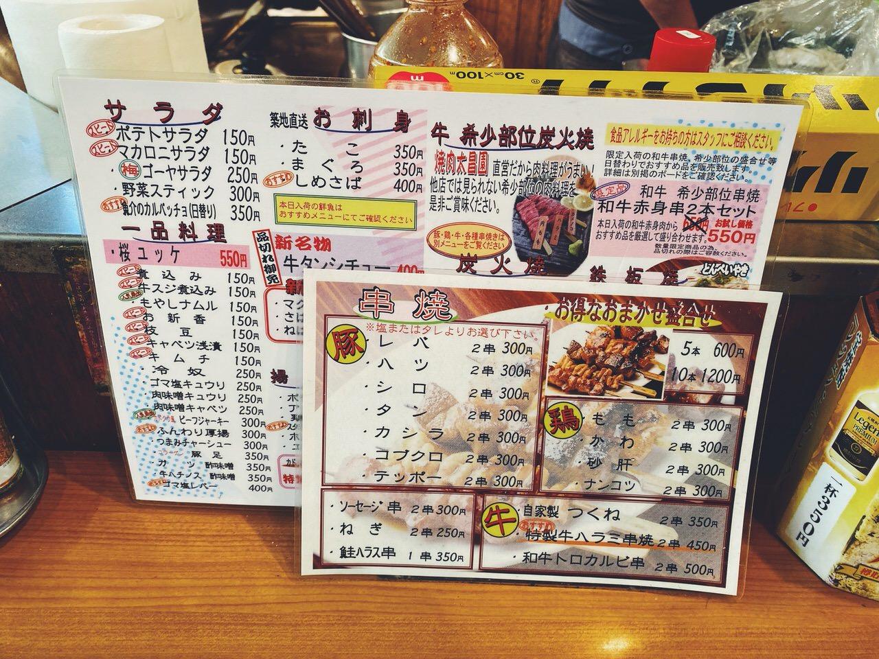 上野で立ち飲み「カドクラ」5