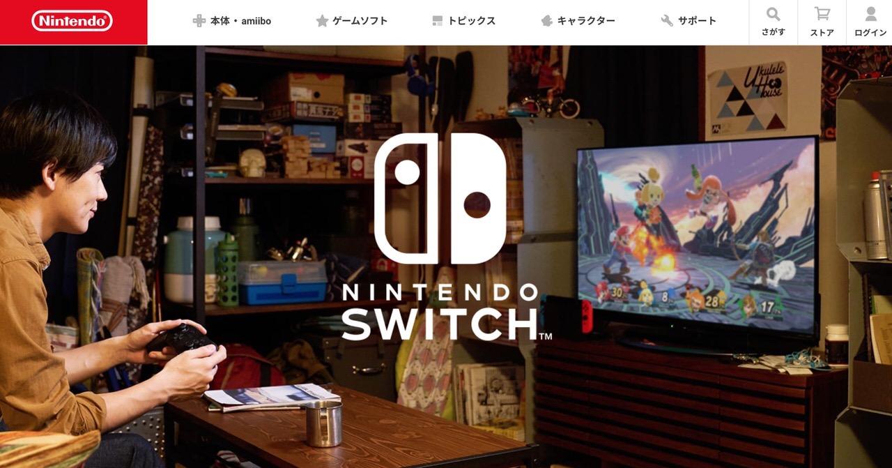 任天堂が「Nintendo Switch」を中国でも発売開始すると発表