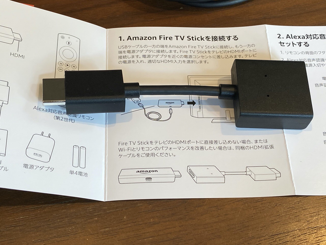 「Fire TV Stick」6