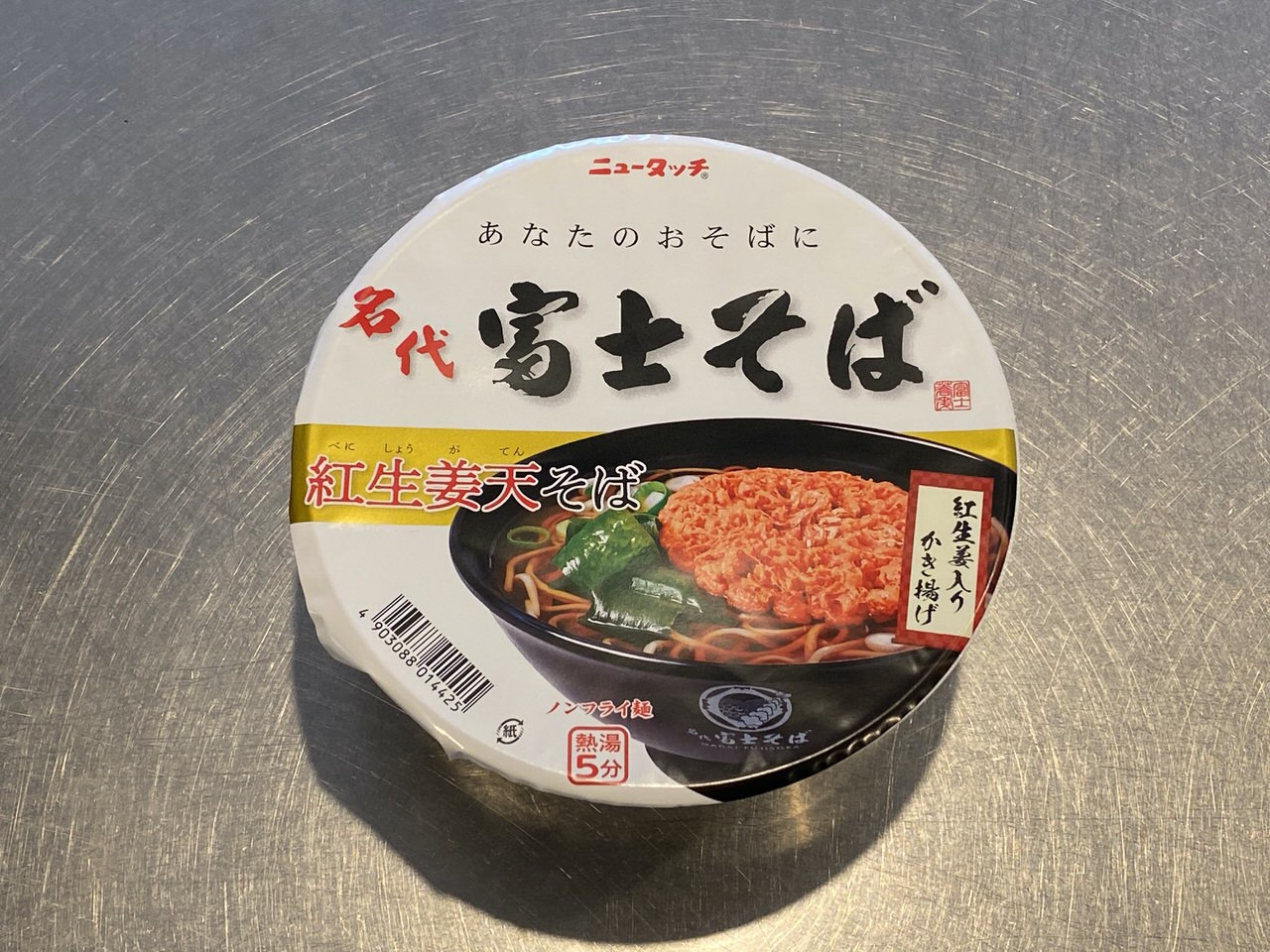 ニュータッチのカップ麺「名代 富士そば 紅生姜天そば」が本当に家で食べられる富士そばであった