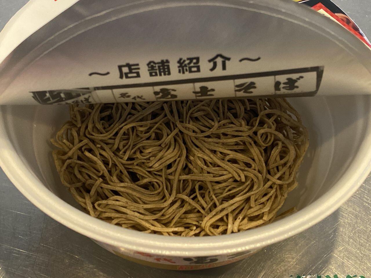 カップ麺「名代 富士そば 紅生姜天そば」1