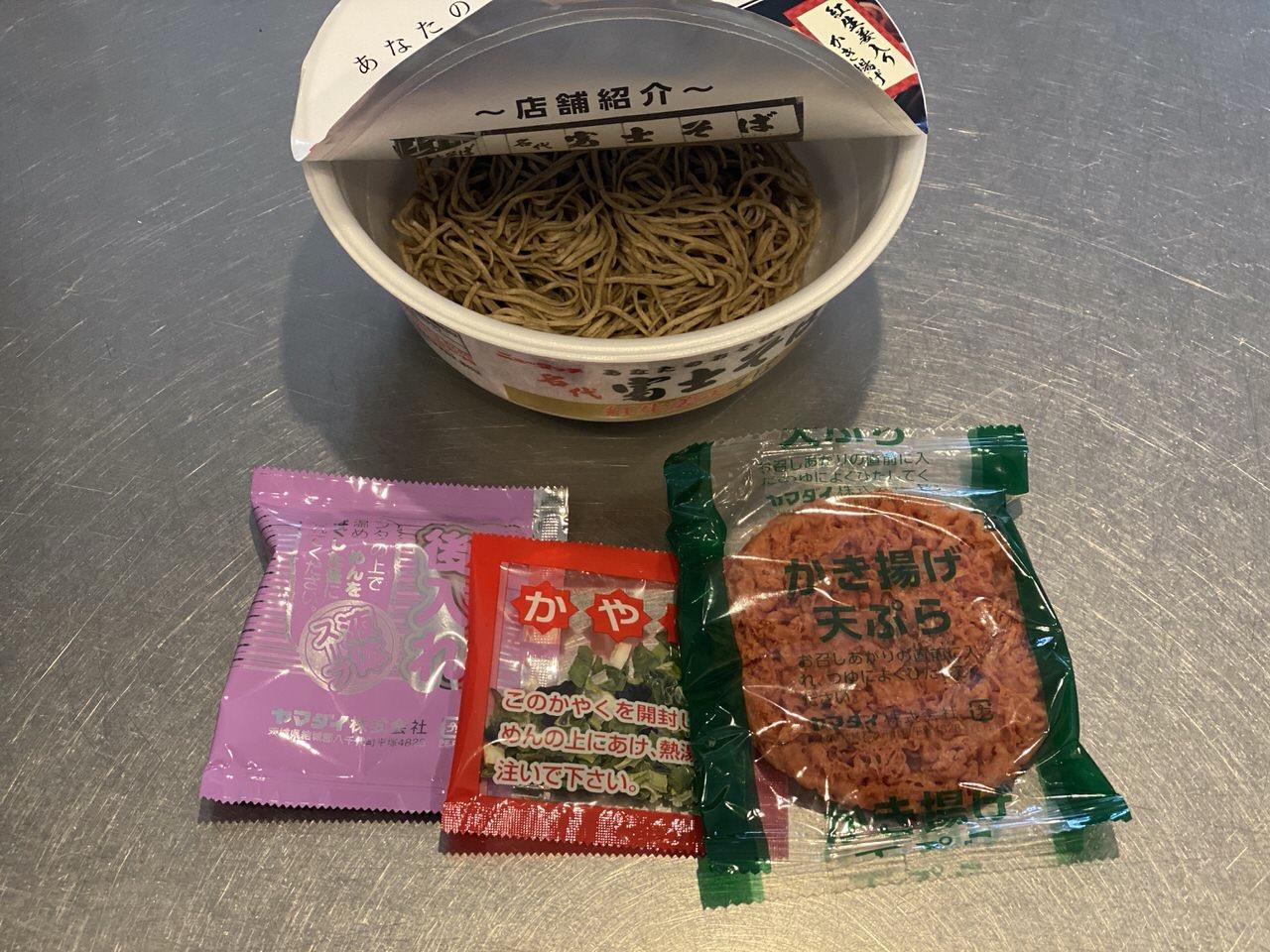 カップ麺「名代 富士そば 紅生姜天そば」2