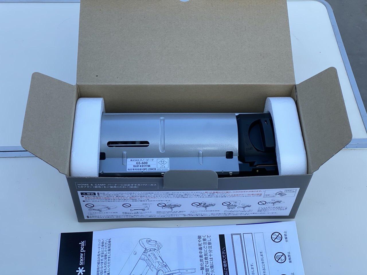 スノーピークのカセットコンロ「HOME&CAMPバーナー(GS-600KH)」2