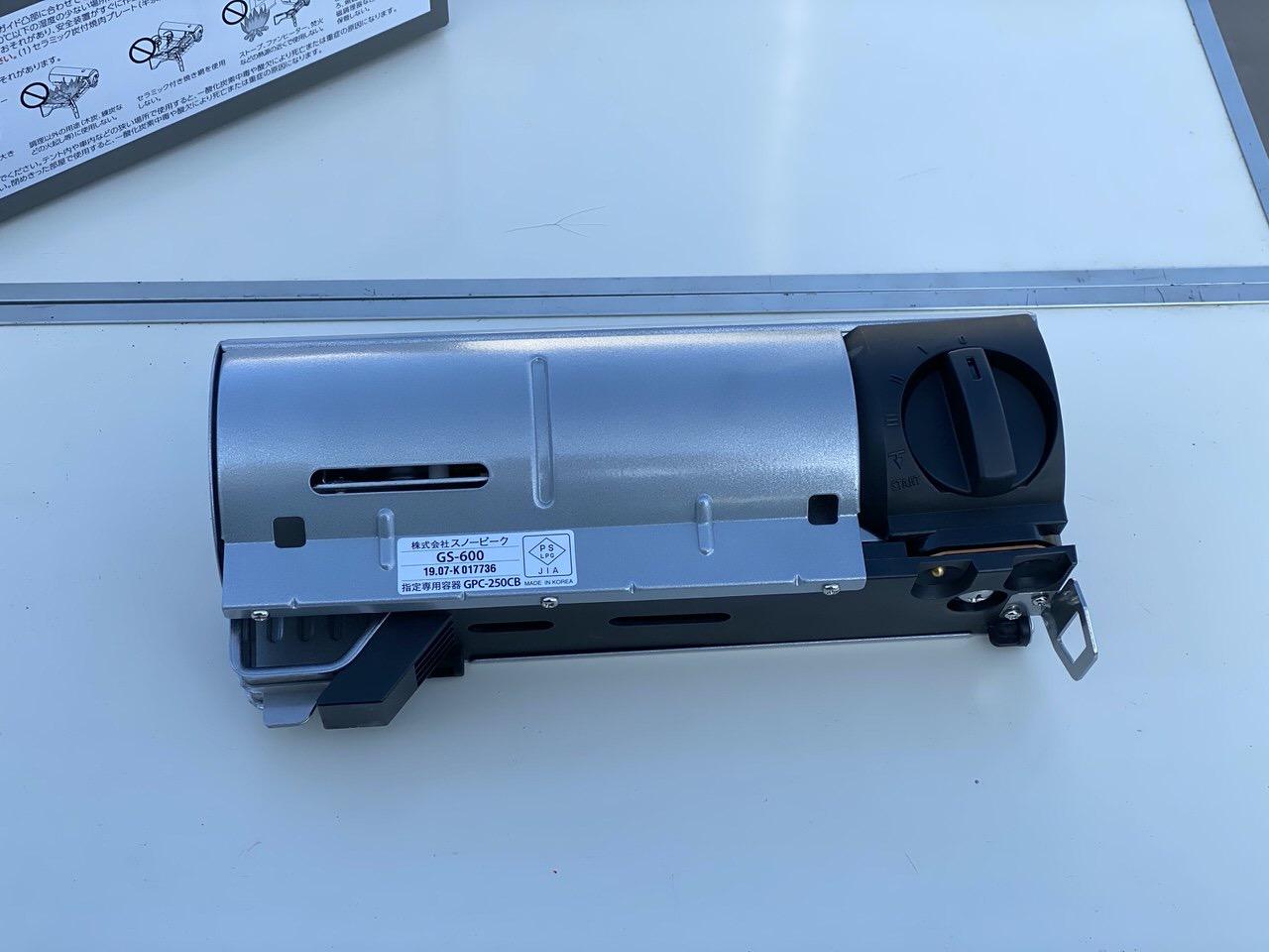 スノーピークのカセットコンロ「HOME&CAMPバーナー(GS-600KH)」3