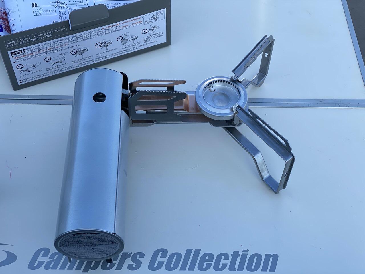 スノーピークのカセットコンロ「HOME&CAMPバーナー(GS-600KH)」5