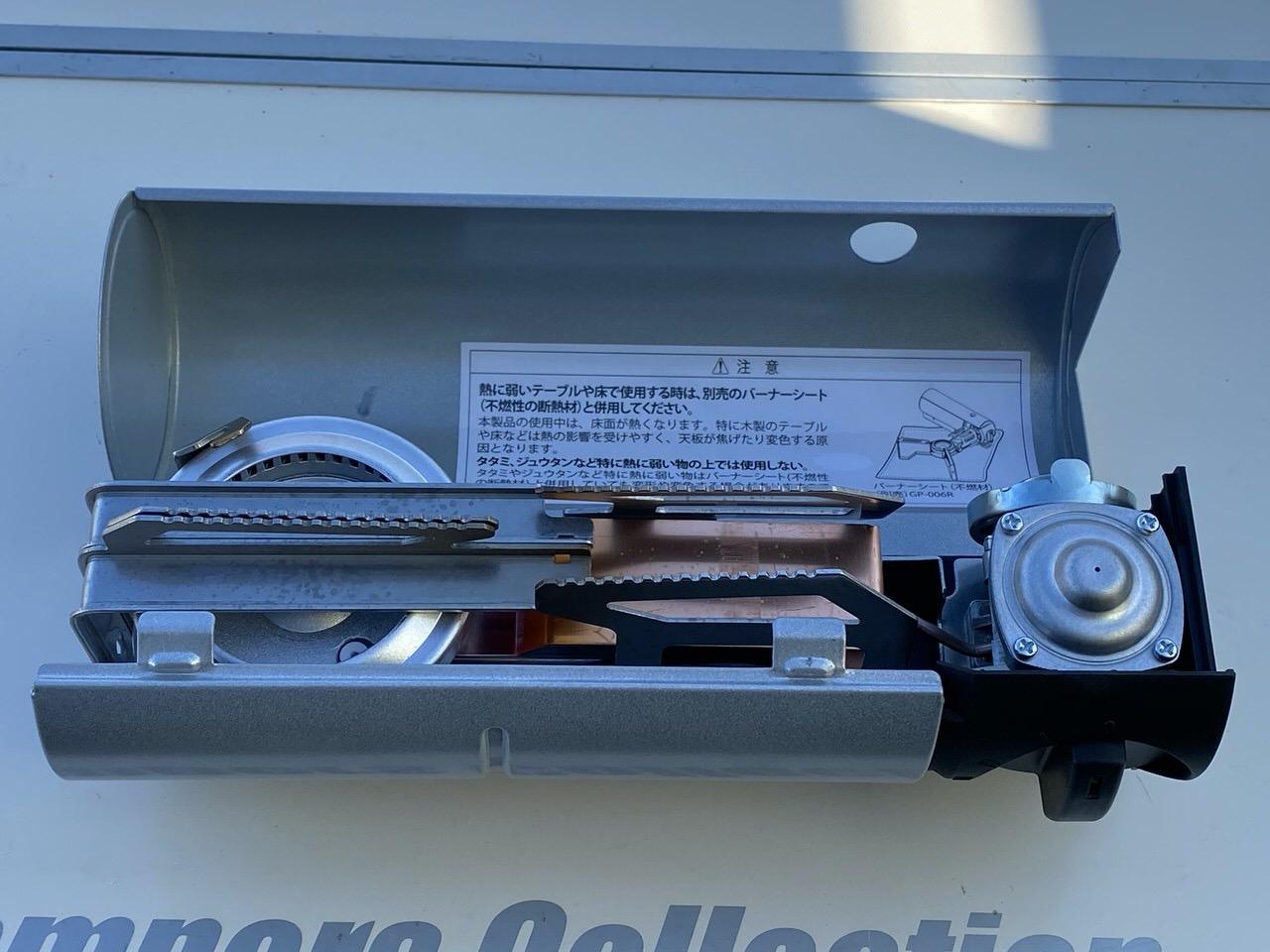 スノーピークのカセットコンロ「HOME&CAMPバーナー(GS-600KH)」7