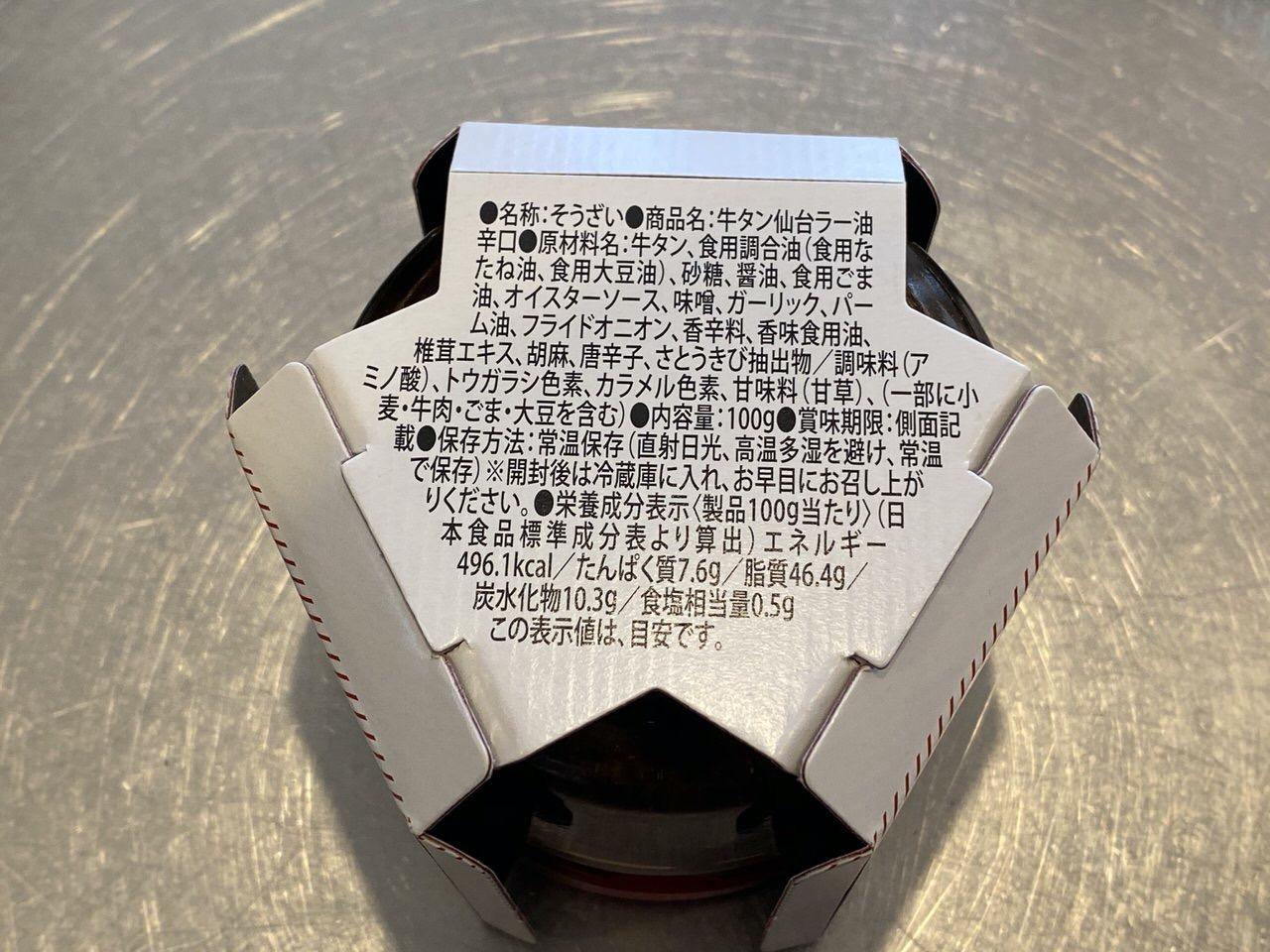 「ホットサンドメーカー」焼きごはん 2