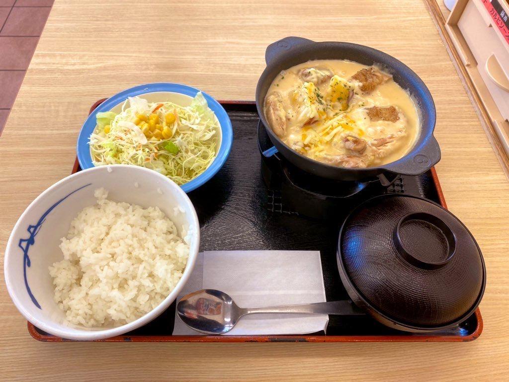 【松屋】「シュクメルリ鍋」ジョージア料理 1