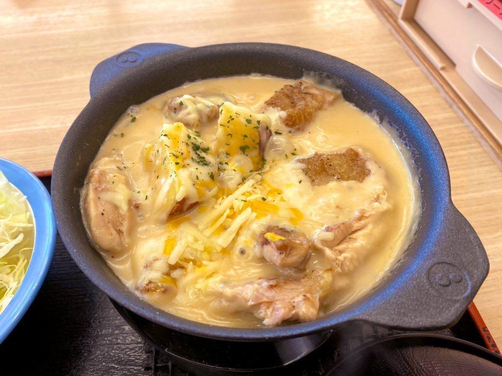 【松屋】「シュクメルリ鍋」ジョージア料理 3