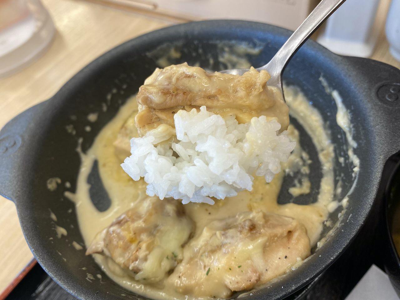 【松屋】「シュクメルリ鍋」ジョージア料理 6