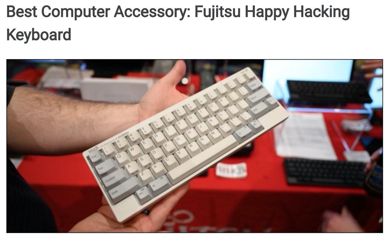「How-To Geek」が選ぶCES 2020ベストコンピューターアクセサリにHHKB