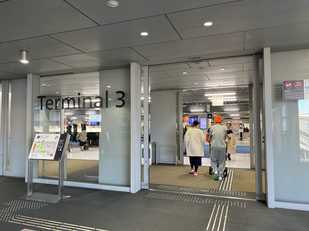 「春秋航空」搭乗手続き→機内食 4