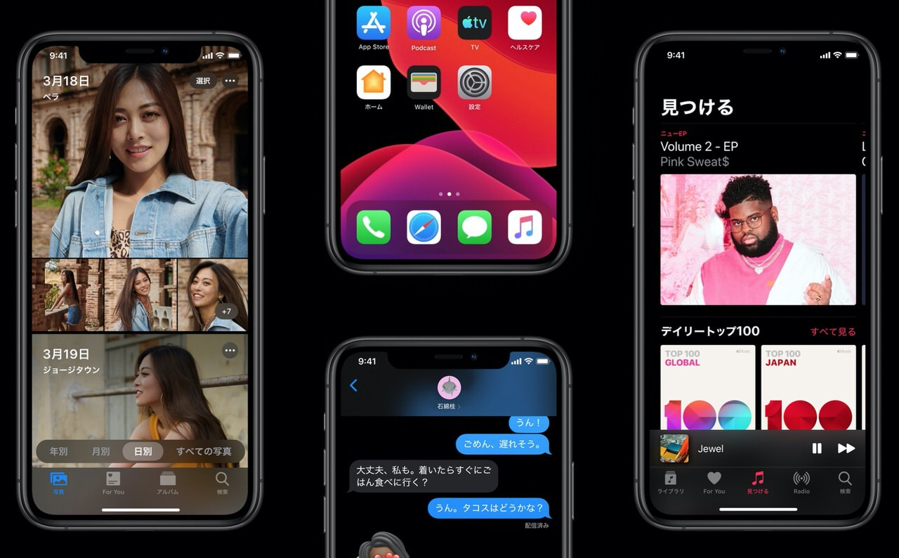 「iOS 14」iPhone SEとiPhone 6sをサポートか