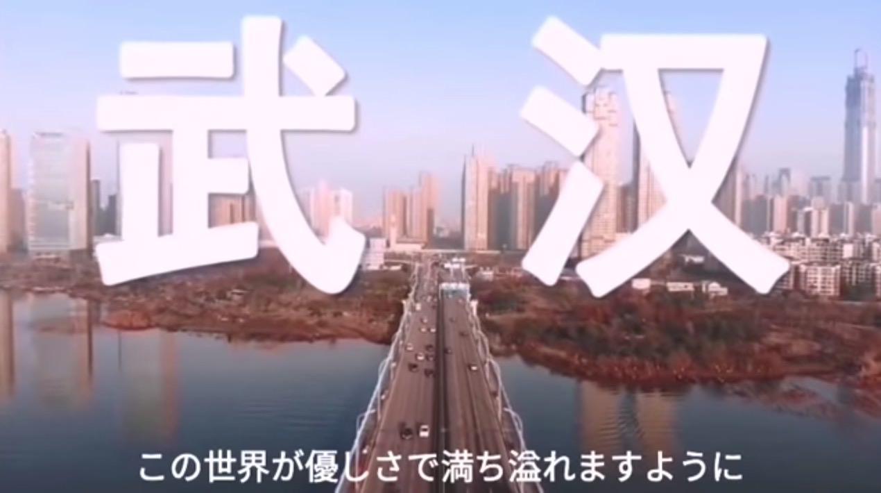 新型コロナウイルスが蔓延している武漢の現在の様子を記録した動画