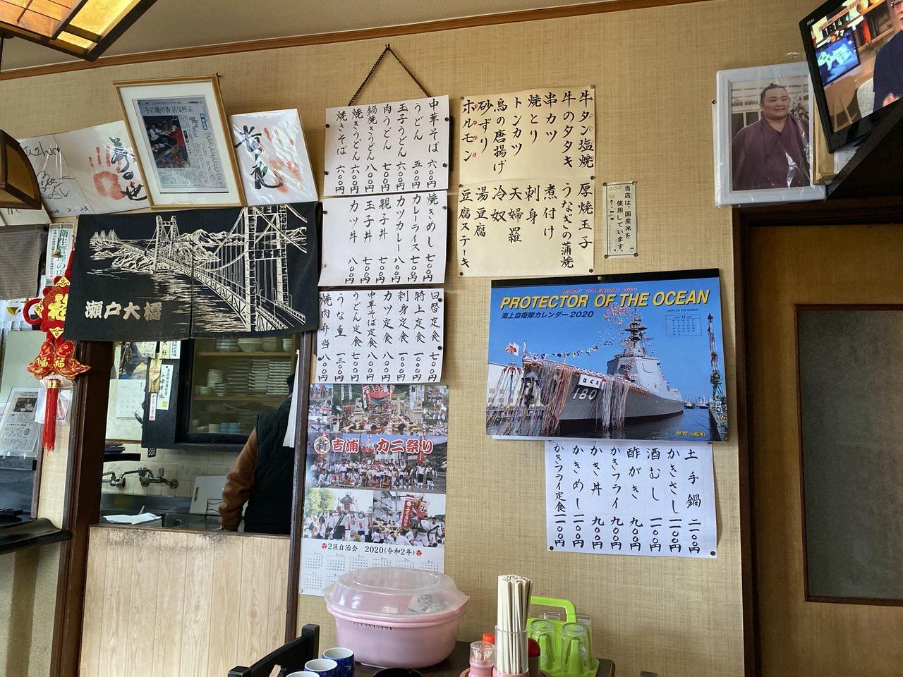 「かき友」牡蠣刺し・カキフライ定食(呉)5