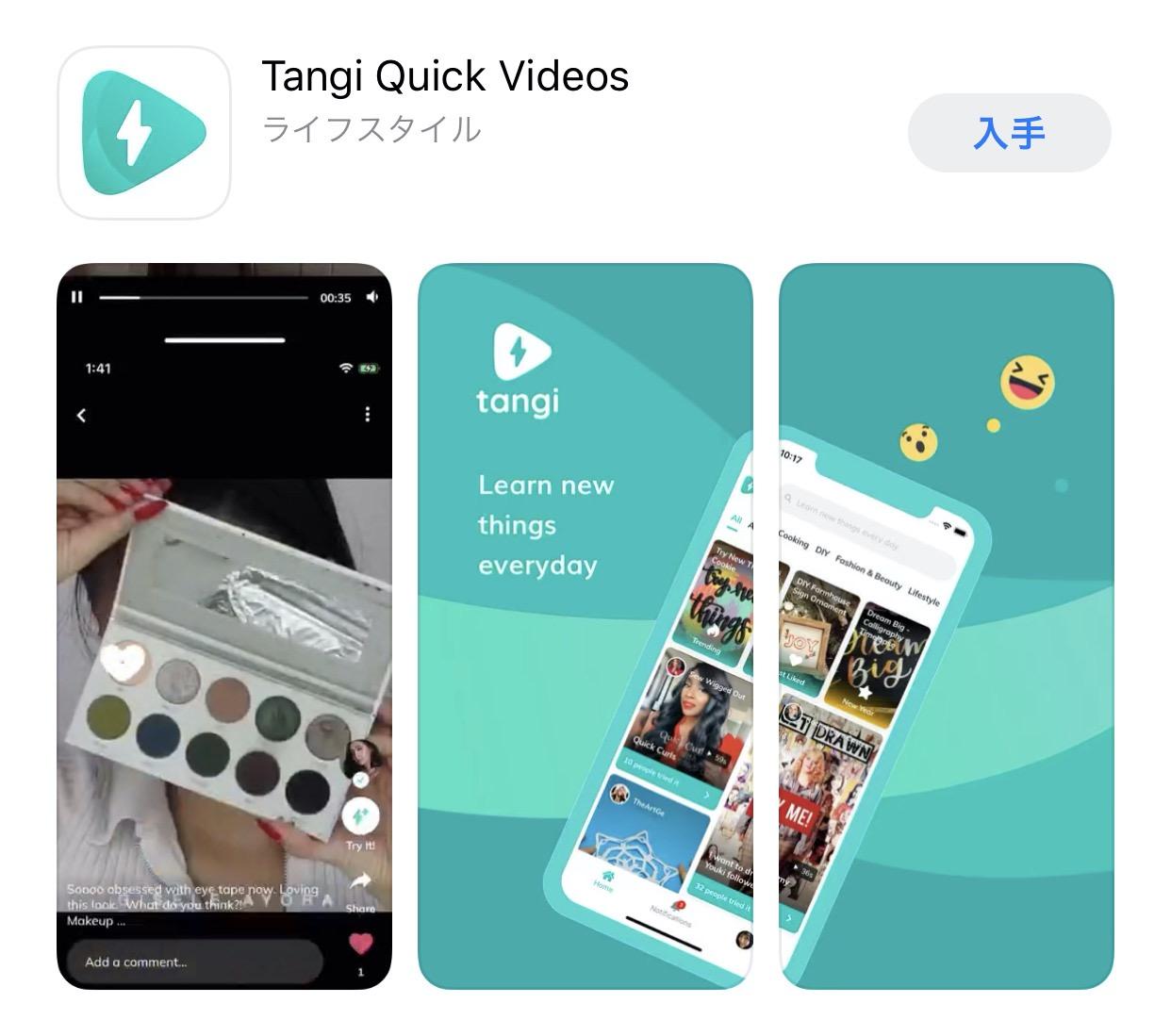 Google、60秒のハウツー動画を共有するアプリ「Tangi」リリース  〜ハウツー動画を日本ではヤフーが先行してリリース