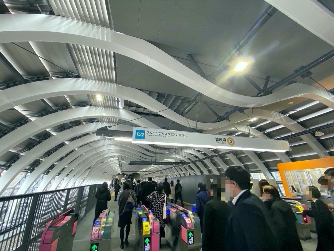 JR渋谷駅に新設された中央東改札を利用してみた 5