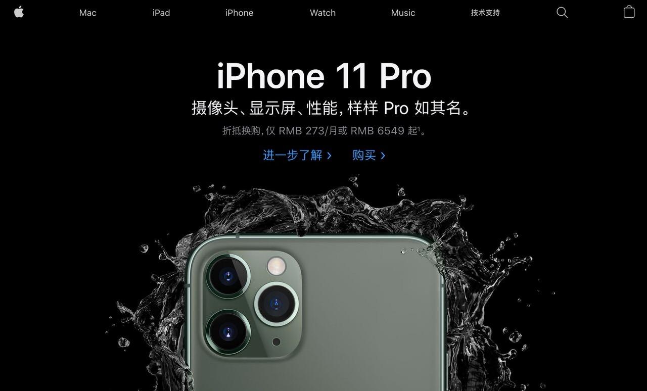 Apple、新型コロナウイルス拡大で中国のApple Store全42店舗を2/9まで一時閉鎖