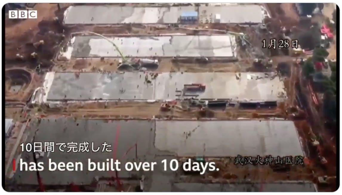 中国・武漢に10日間で1,000床の病院を建設するタイムラプス動画
